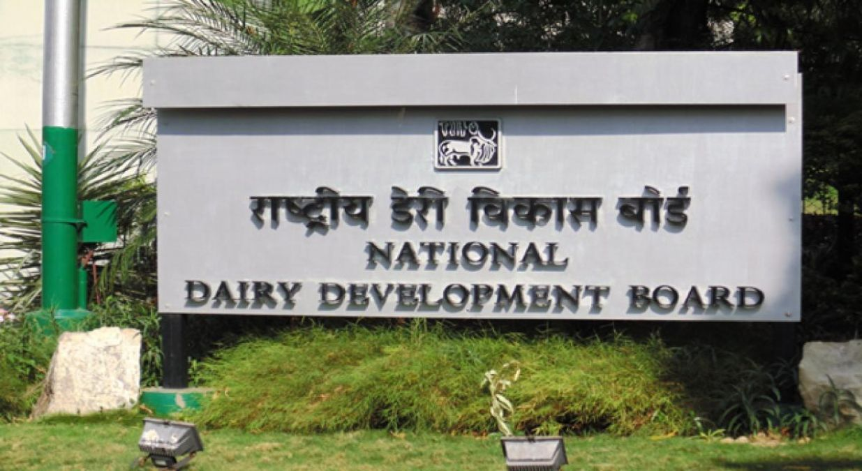 Job openings for these posts in NDDB, Anand, this is the age limit