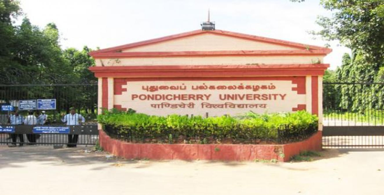 Vacancy of guest faculty, salary up to  Rs 25000 /-