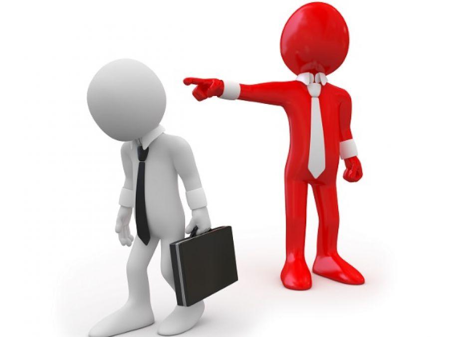 डिप्टी डायरेक्टर के पदों पर जॉब ओपनिंग, वेतन 39,100 रु