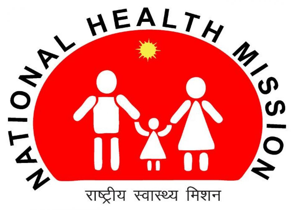 Recruitment for the post of Community Health Officer, Salary Rs 25,000