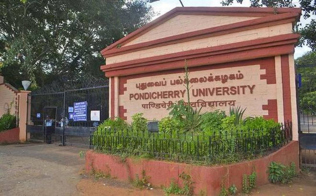 Vacancy on the posts of Junior Research Fellow, will get attractive salary