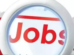 Job opening in these positions in Nagaland University, will get attractive salary