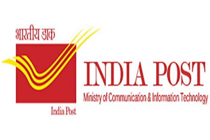 इंडिया पोस्ट में निकली 10वी 12वी पास के लिए भर्ती