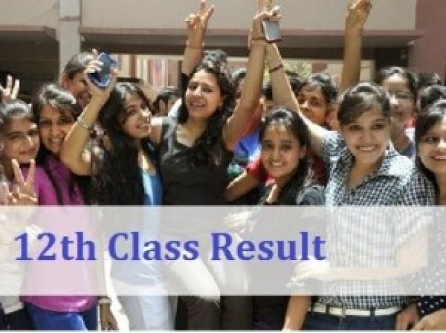 CBSE class 12th result is out, here you can get the result easily!