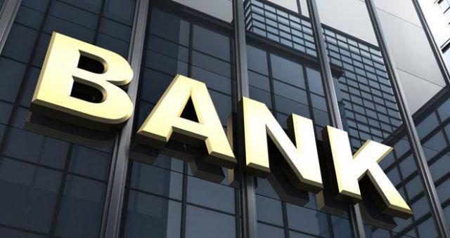 12वीं बाद बैंक सेक्टर में बनाये करियर, जानिए कैसे करे तैयारी