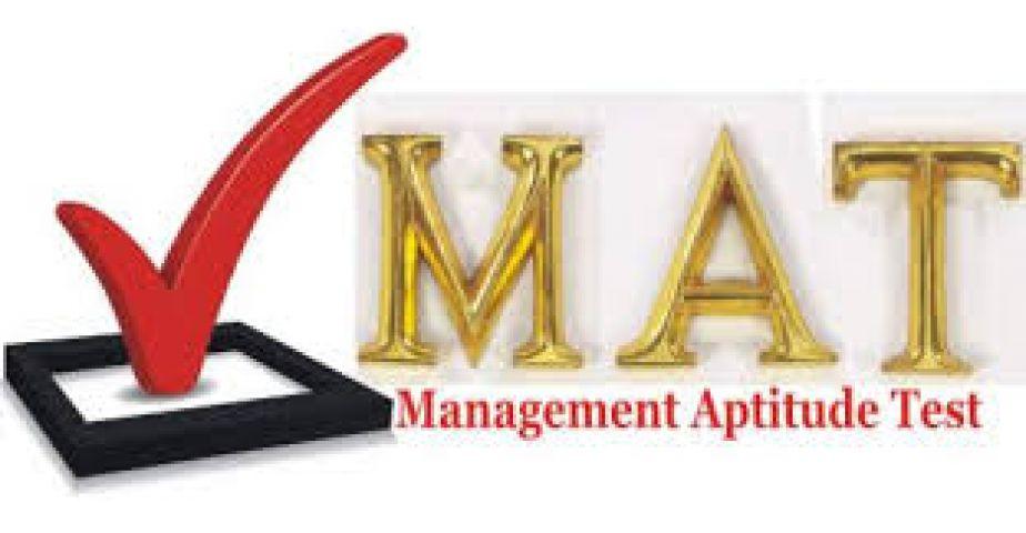 MAT के लिए आवेदन की आखिरी तिथि 24 नवंबर