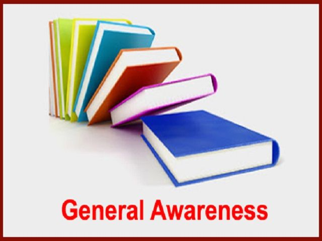 करेंट अफेयर्स और सामान्य जागरुकता की तैयारी हेतु जरूरी तथ्य