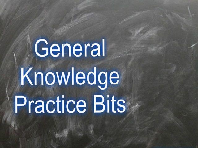 आने वाली प्रतियोगी परीक्षा विशेष सामान्य ज्ञान