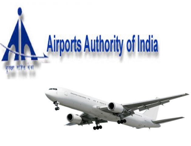 एयरपोर्ट अथॉरिटी ऑफ़ इंडिया में सैकड़ों पदो पर भर्ती
