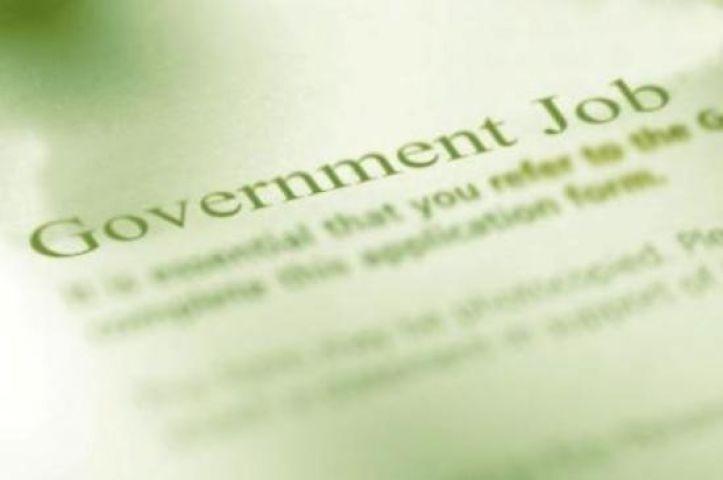 सरकारी नौकरी का मौका