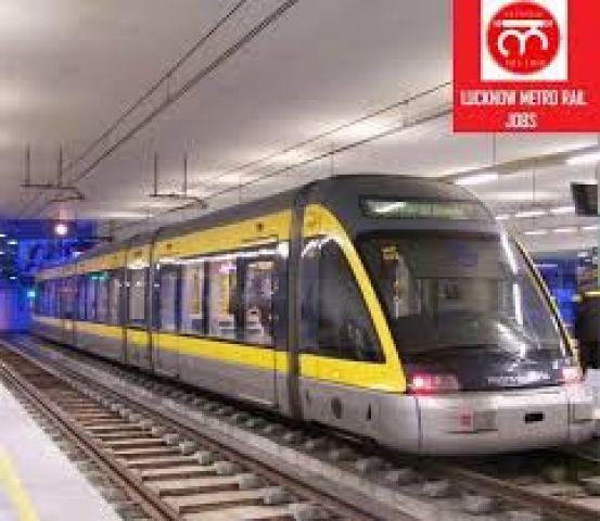 मेट्रो दे रही जॉब का मौका , 1 फ़रवरी तक करें आवेदन