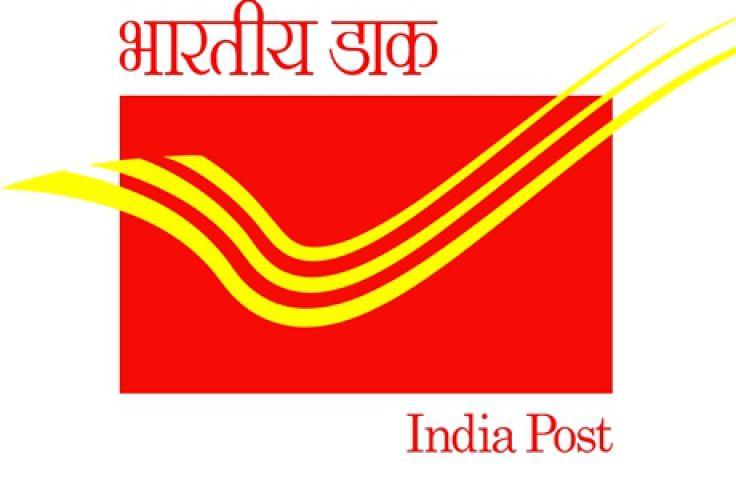 10वीं पास के लिए भारतीय डाक विभाग में निकली बंपर भर्ती