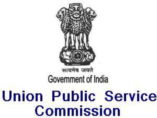 UPSC में अलग-अलग कई पदों पर भर्ती