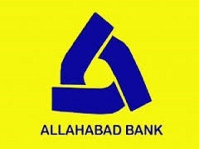 इलाहाबाद बैंक में बहुत से पदों पर भर्ती, आवेदन प्रक्रिया शुरू