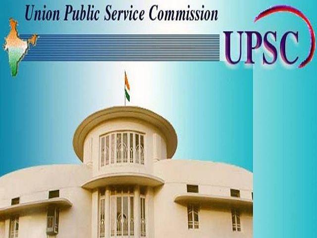 UPSC में निकली वैकेंसी जल्द ही करें आवेदन