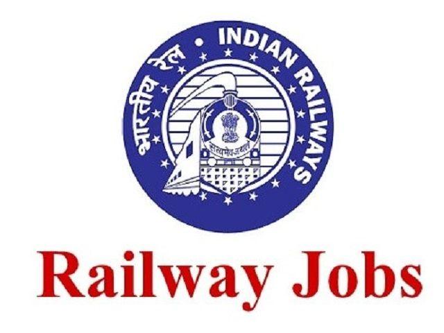 सुनहरा अवसर : इंटरव्यू देकर पाएं रेलवे में जॉब