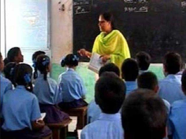 सरकारी स्कूलों में अब होगी 14 हजार से भी अधिक शिक्षकों की भर्ती
