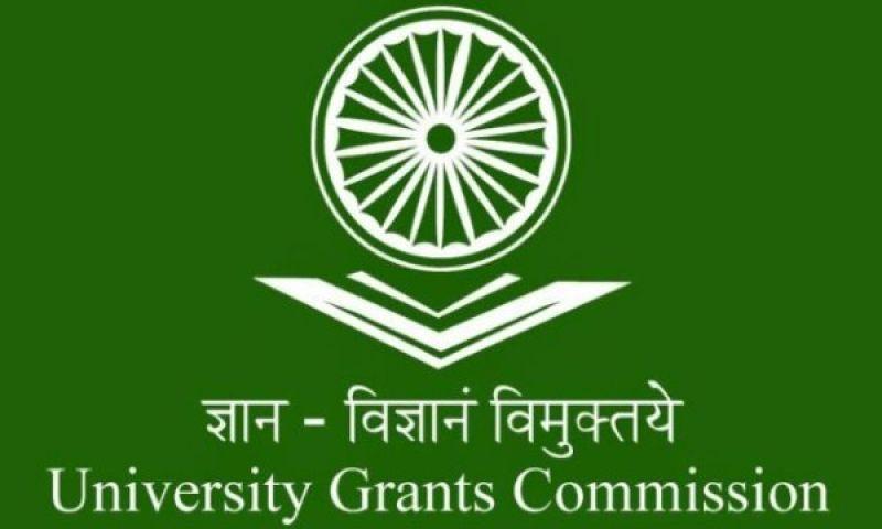 UGC के रिक्त पदो पर भर्ती के लिए आवेदन आमंत्रित