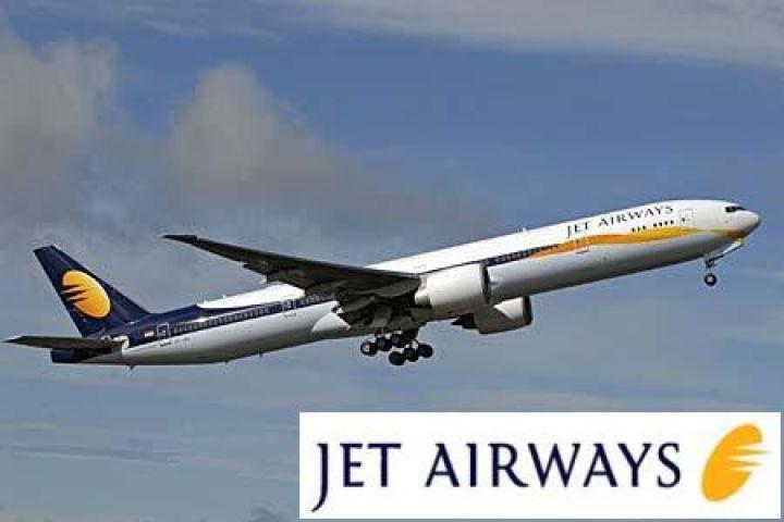 12 वीं पास के लिए Jet Airways में नौकरी का अवसर