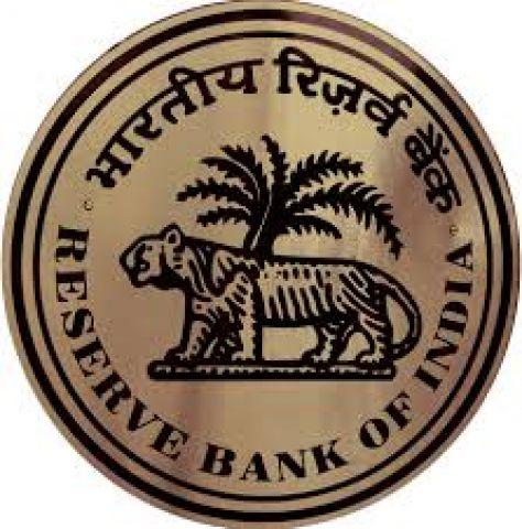 भारतीय रिज़र्व बैंक में सुरक्षा गार्ड के पद रिक्त
