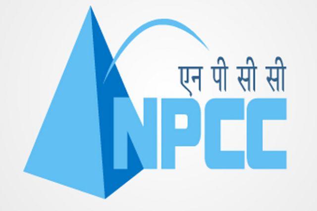 NPCC ने जारी की इंजीनियर्स के लिए वैकेंसी