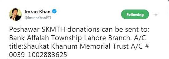 Pak does not have money to build a dam, money raised by