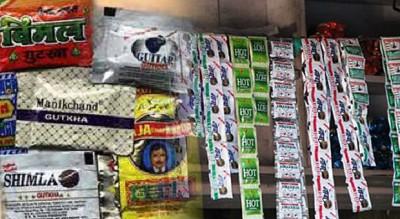 Seizure of 150 kg of gutka in 2 days- Police suspended for not registering a case