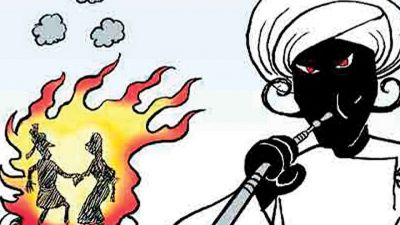 Maharashtra's Couple set on fire over inter-caste marriage