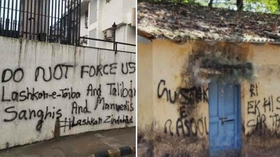 Graffiti war in Mangaluru, opposition demands arrest