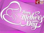 Mother's Day : For Everything we need we call 'Mom'