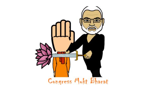 कांग्रेस मुक्त भारत के फेर में कहीं अराजक न हो जाए भाजपा