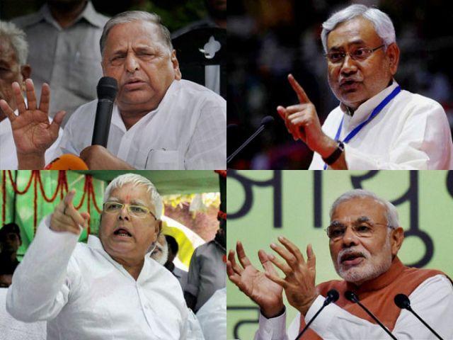 कांटा दंगल से है बिहार के राजनीतिक हालात
