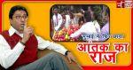 मुंबई कर के लिए फुटकर व्यापारी से हिंसा क्यों!