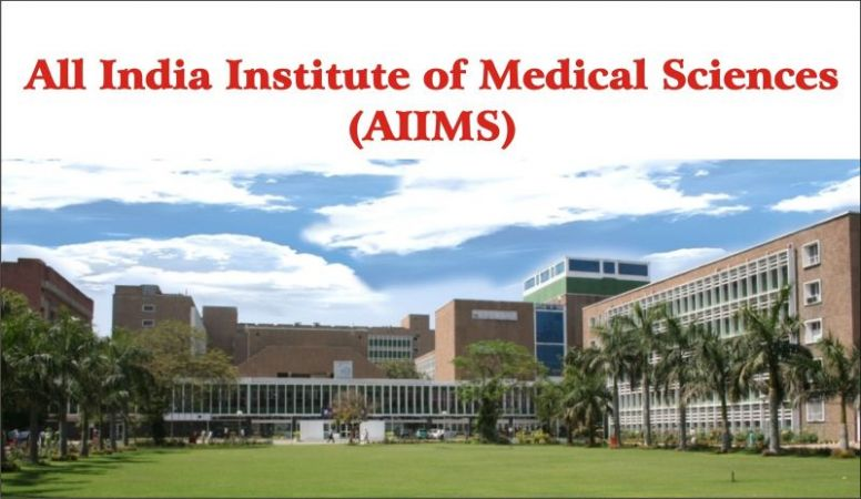 Image result for all india institute of medical sciences