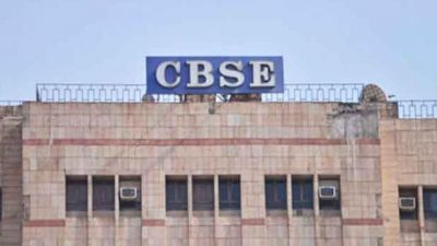 CBSE 10th Result is not releasing today, read on