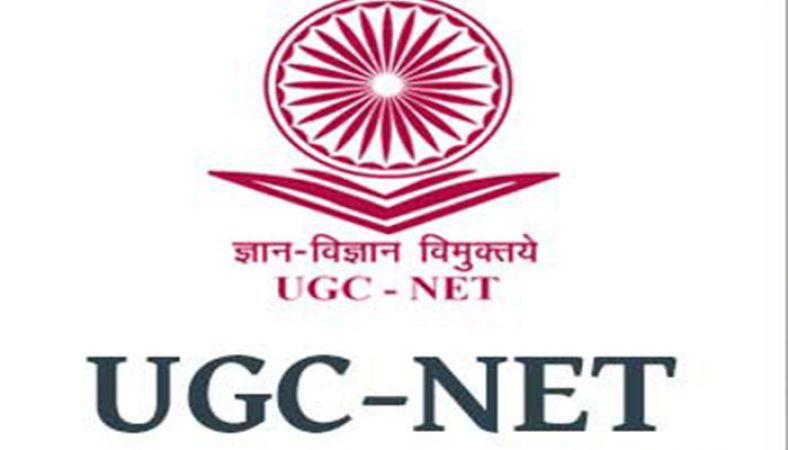 Know all details related UGC NET 2018
