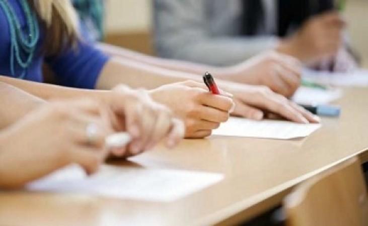 एएमयू प्रवेश परीक्षा: अलीगढ़ मुस्लिम विश्वविद्यालय ने रद्द की परीक्षा