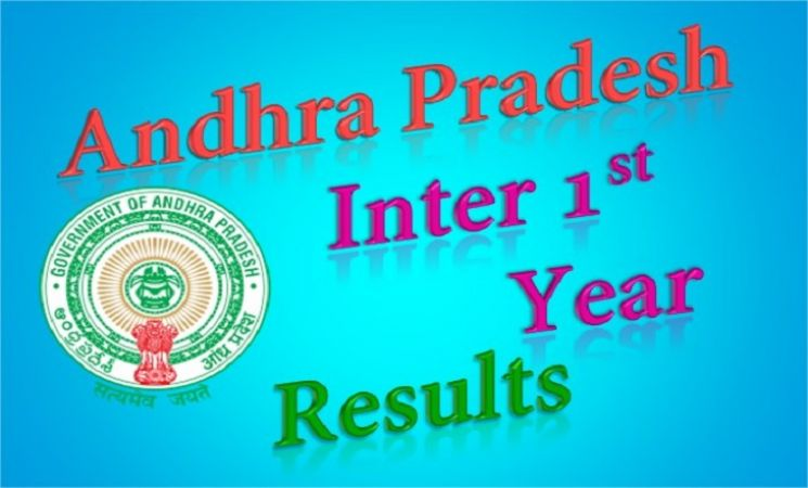 Andhra Pradesh 1st year Intermediate results 2018 declared: Check your result, pass percentage, CGPA