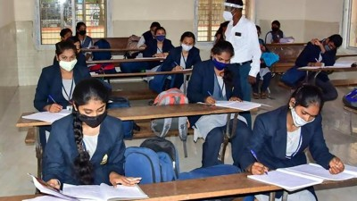 MP Board of Secondary Education Exams May Be Deferred, final approval is  awaited
