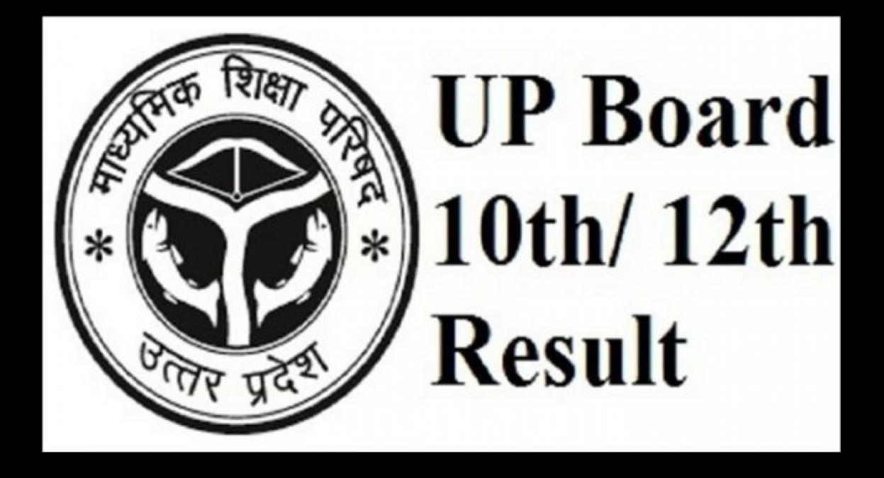 UP Board Result 2019: Bad News for UP Board High School and Inter Students