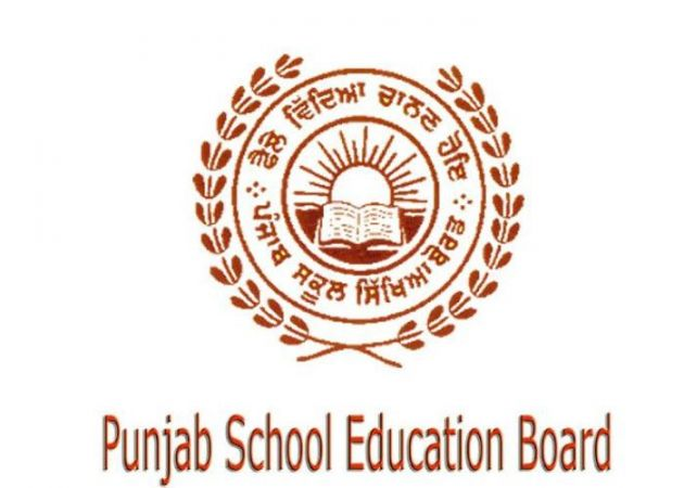 Punjab Board Exam 2018: Results of class 12 to be announced on April 28