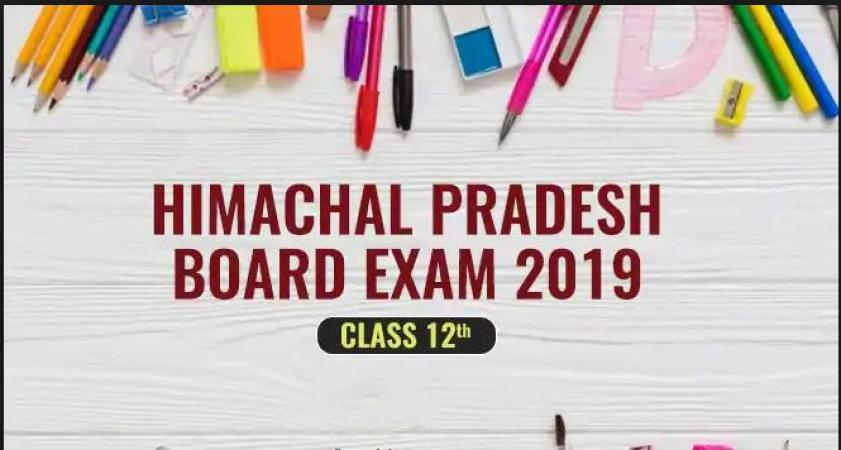 Himachal Pradesh Board 12th exam results out; check complete steps to check result