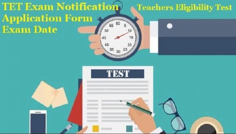 28 अगस्त को होगी मेघालय शिक्षक पात्रता परीक्षा