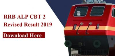 RRB ALP 2nd Exam Result (Revised) Out; Score Cards at RRB Portals