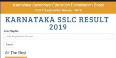 Karnataka KAR SSLC result 2019 Declared: Class 10 result, Complete guide to check result