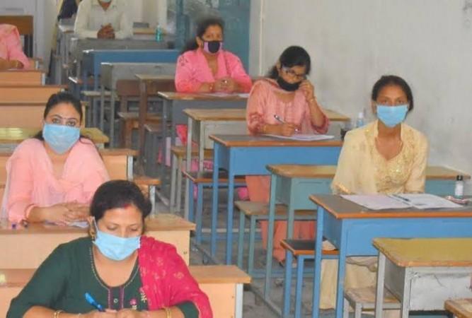 महाराष्ट्र शिक्षक पात्रता परीक्षा का अस्थायी कार्यक्रम हुआ घोषित