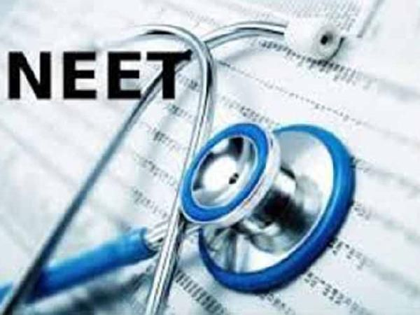 CBSE NEET 2018 results out @ cbseresults.nic.in