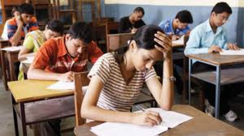 Bihar Board class 12 results to be declared on June 6