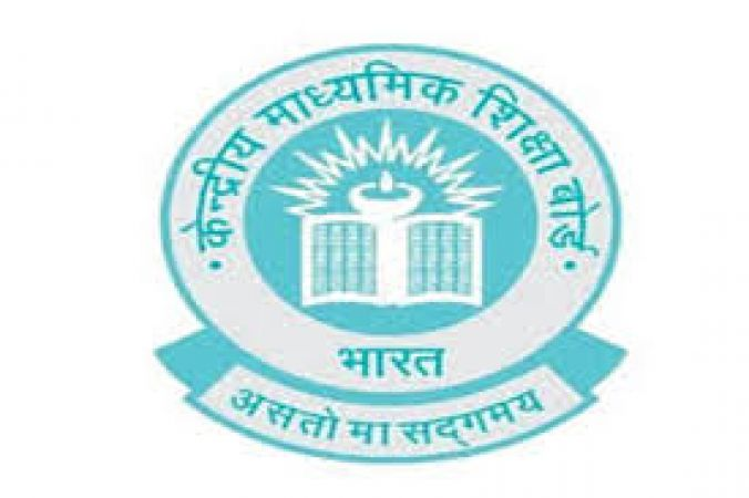 CBSE accused of severe mistakes in marks totalling