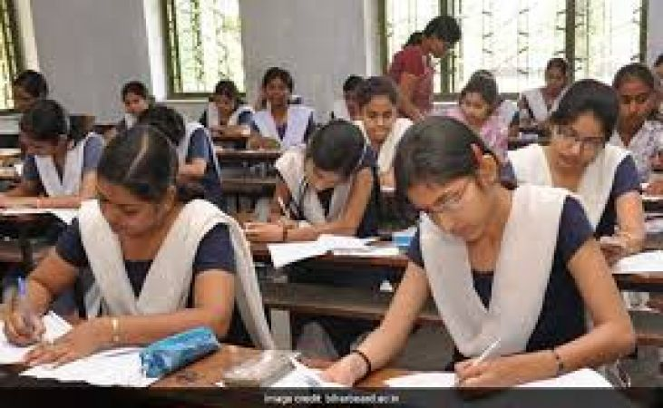 Bihar Board class 10 results to be out Today 4 pm